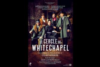 Cannes Destination affichelecercledewhiterchapel2